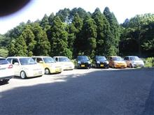 九州オフ会