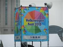 VolkswagenFest2015でBBQ