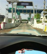 どこまでも1000円で高速を走る?スタート in仙台