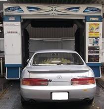 洗車。。。S子。。。発覚。。。昨年さぼり過ぎ。。。