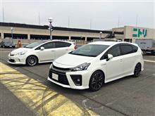 LAS VEGASさんG'sお披露目プチオフミ 2015.5.23