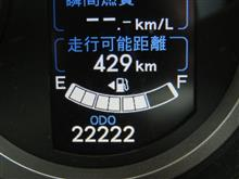 22,222km(DEJFS デミオ13-SKYACTIV)