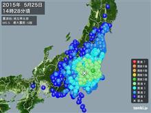 不意の地震でしたわ・・・。