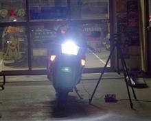 ZX-4ヘッドライトにLEDバルブを!