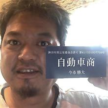 【SUBARU】過走行車・改造車OK! 委託販売はじめます【下取りより高く!】