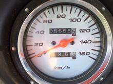 「55555」ゲット!
