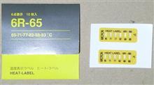室内温度測定(15/05/26) 暫定