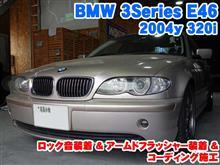 BMW 3シリーズ(E46) ロック音装着&アームドフラッシャー装着とコーディング施工