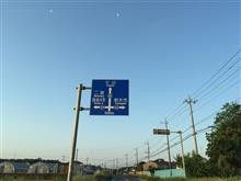 栃木県内洗車場探訪【第33・34回】