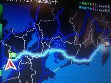 いざ沼津へ! 150529