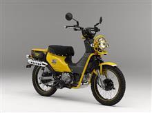 もしもクルマ通勤不可でバイク通勤可になったら
