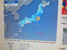 今日の地震もデカかったけど、緊急地震速報出なかったねえ…