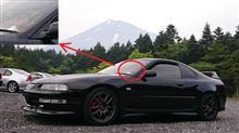 富士の樹海の心霊写真?