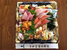 お魚屋さんのちらし寿司
