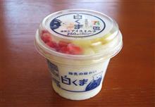 今日のオヤツは   セブンプレミアム  練乳の味わい白くま━━━━━━(゚∀゚)━━━━━━ !!!!!!!