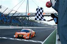 DTM第3戦 ドイツ・ユーロスピードウェイ ラウジッツリンク 決勝結果!