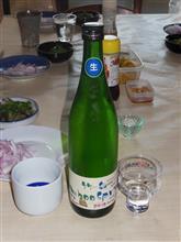 今夜の一献(竹泉 Bamboo Spring )