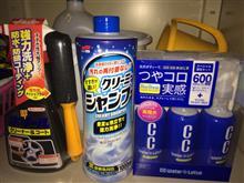 洗車用品購入