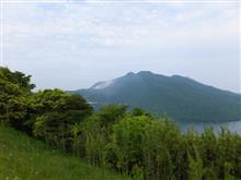 芦ノ湖展望公園から見た大涌谷