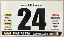 FIAT FESTA 2015