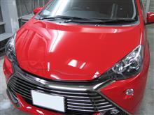 アクア ボディガラスコーティング アークバリア21施工 愛知県豊田市 倉地塗装 KRC