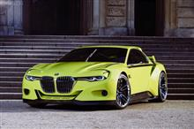 BMW 3.0 CSL Hommage Engine Start Sound !!!