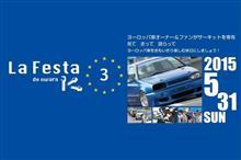 『La Festa de owara 3』に行ってきました。