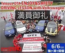【6/6袖ヶ浦】Tetsuya OTA ENJOY&SAFETY DRIVING LESSON写真到着!