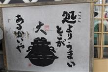 アクア うどんミーティング(^O^)