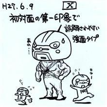 【クルマ妖精コレクション】(13)