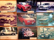 過去の歴代VW ワーゲン車