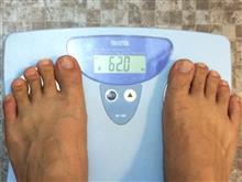 体重計を更新