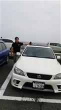 アルで、湘南ドライブ・・・
