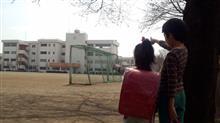 小学校まで行ってみました。
