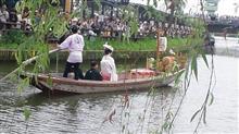 潮来~花嫁さんは~ 船で行く~♪