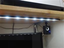 DIY デスクのLED照明作り
