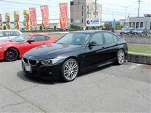 更なるパワーを求めて...BMW F30アクティブHV  RaceChip Ultimate