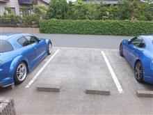 青い車のホイール購入を検討