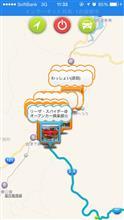 東日本オープンカーミーティング2015【前編】〜クマゼミに騙されて〜