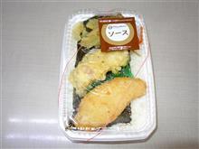 回転寿司の偽装魚