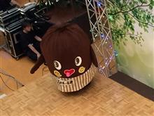 ねば〜る君 in イオンタウン守谷ねば〜!