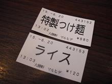 お店の気遣いฅ(´・ω・`)ฅ