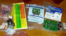 チラ裏 : パワーアンプのキット(アナログ&デジタル 2種類)、も買った。
