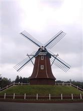 風車ミーティング