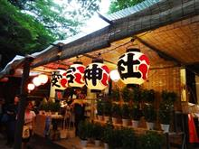 会社帰りに、愛宕神社で「千日詣り」。