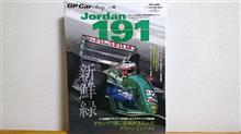 GP CAR STORY Vol.12 Jordan191