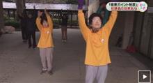 【ランナー必見】 ジョギングの際の悩み解消!  プロテクタ