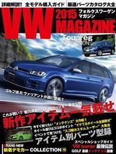 VWマガジンに ForgedWheel NR-X2 掲載!