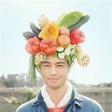 Vegetable.