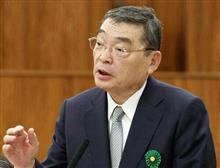 【拡散】 NHK受信料支払義務、裁判で完敗!